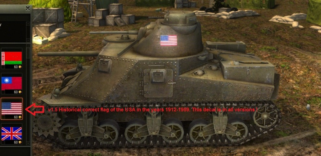 super mod pack for wot