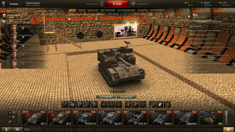 world of tanks 9.10 mod