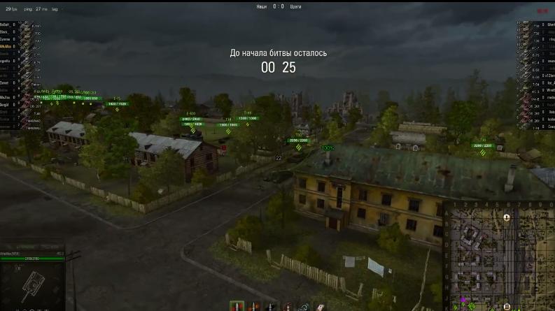 world of tanks artillery mod angle