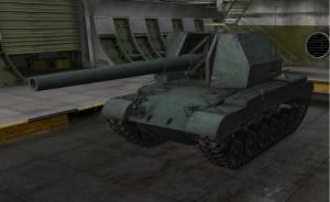 Batchat 155 (1955)