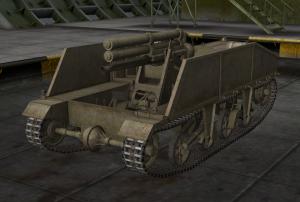 Loyd Gun Carrier