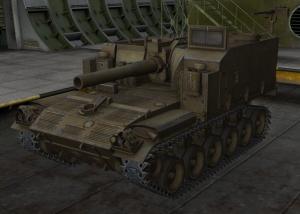 M44 US Artillery
