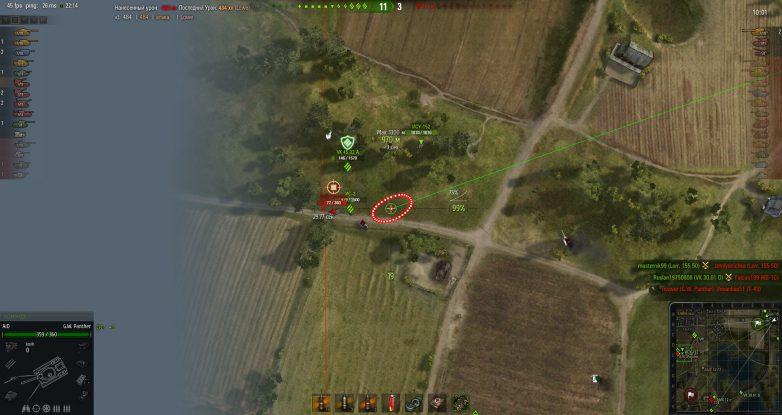 wot mod tanks detected