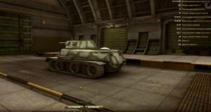 МТ-25 2