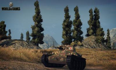 Type 98 Ke-Ni 1