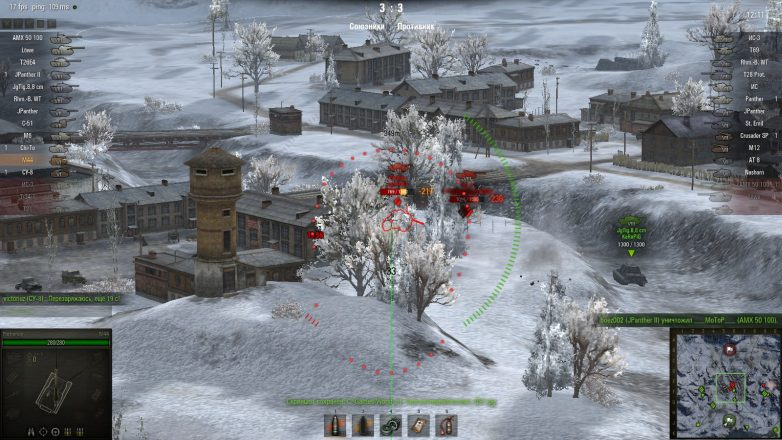 g button mod for arty in wot