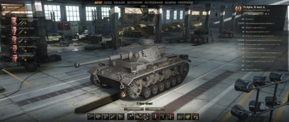 panzer3ausfk