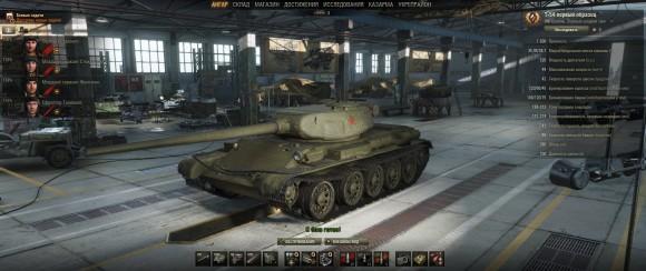 t-45proto
