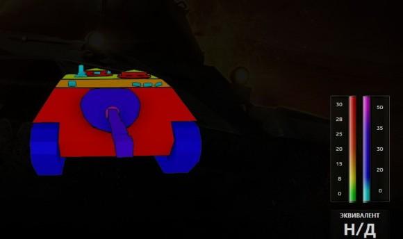 Kanonenjagdpanzer1