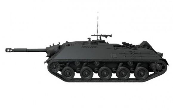 Kanonenjagdpanzer5