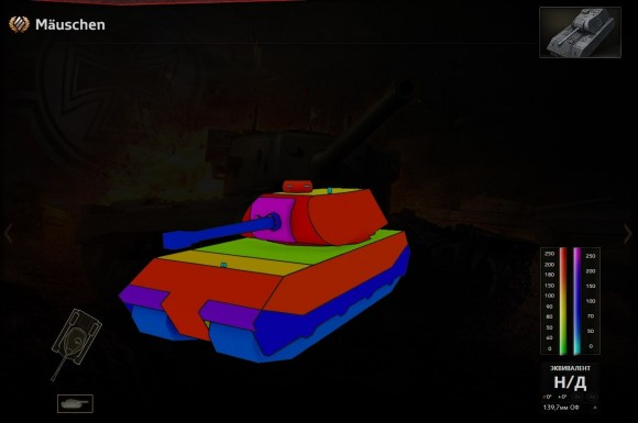 mauschen-armor-1