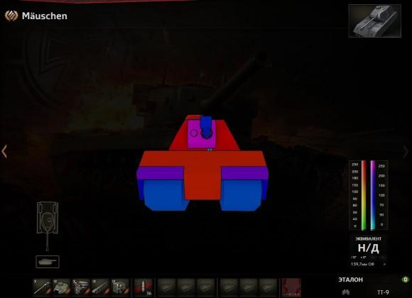 mauschen-armor-2