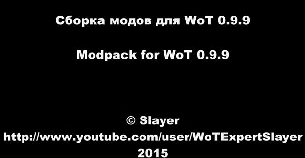 most popular mod pack wot