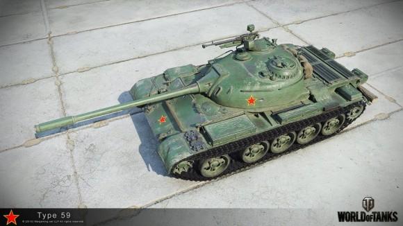 type 591