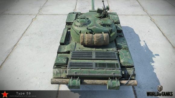 type 593