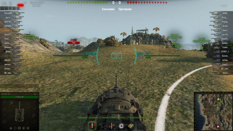 viseur world of tanks
