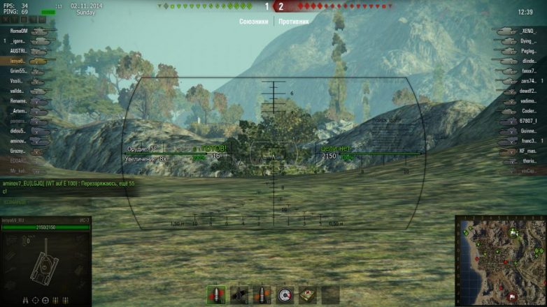 mods for wot 9.9