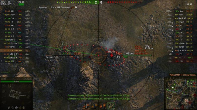 mod battle wot