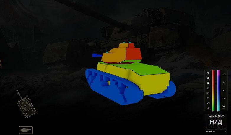 wot tank commander model mod