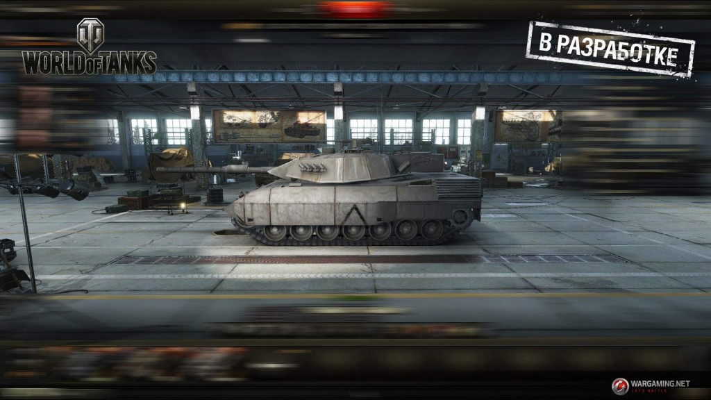 wot mod that lists tanks by tier