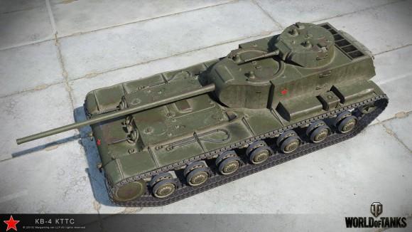 KV-4 KTTC
