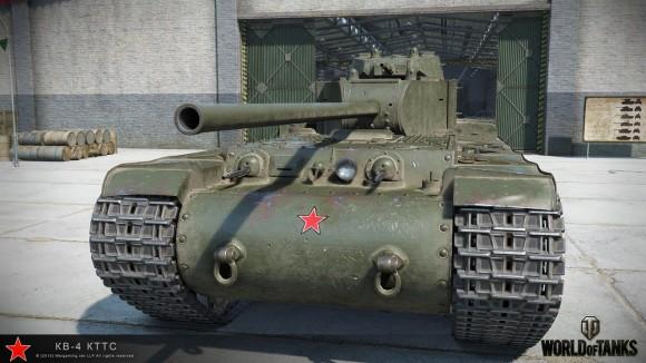 KV-4 KTTC1