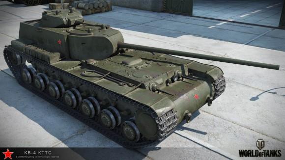 KV-4 KTTC2