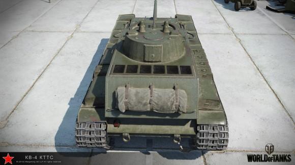 KV-4 KTTC3