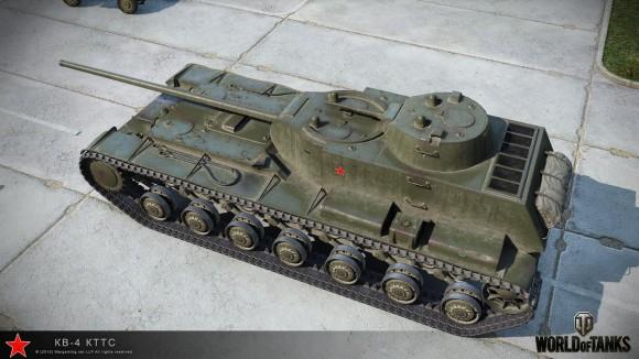 KV-4 KTTC4