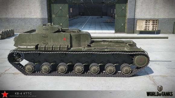 KV-4 KTTC7