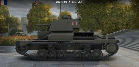 cruiser mk II 2