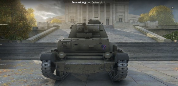 cruiser mk II 3