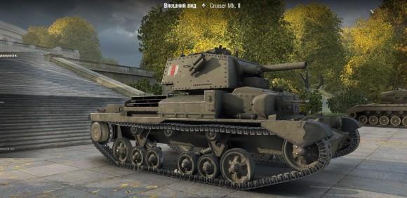 cruiser mk II 4