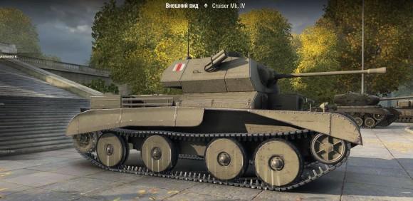 cruiser mk IV 2