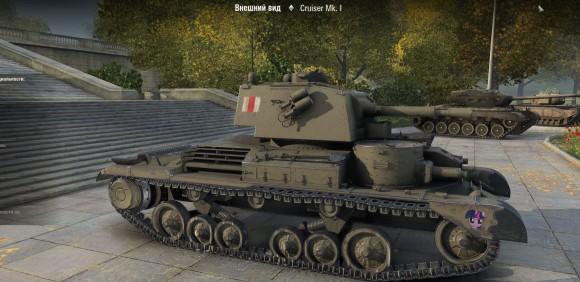 cruiser mk13