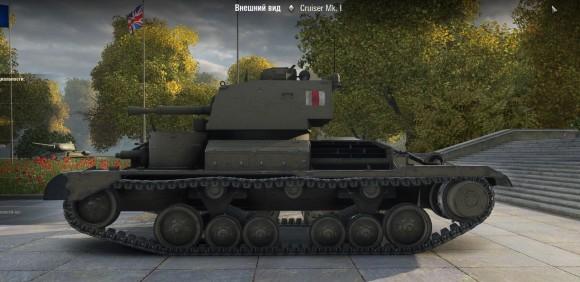 cruiser mk14