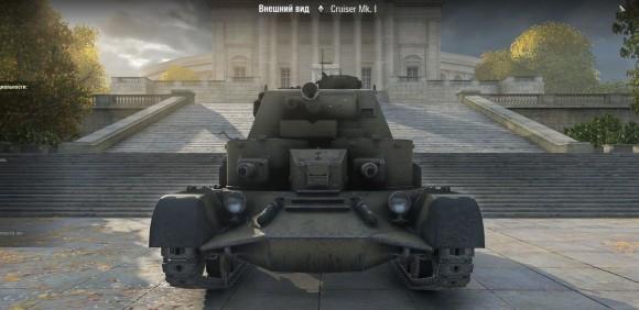 cruiser mk15