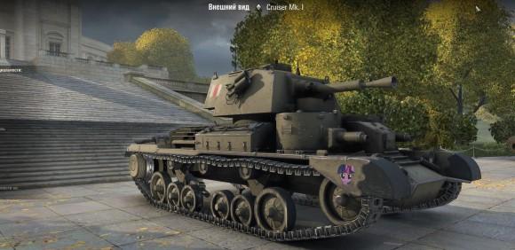 cruiser mk16