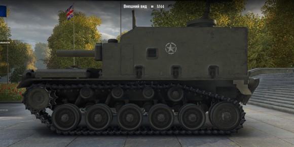 m44 2