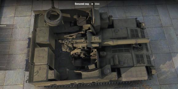 m44 6