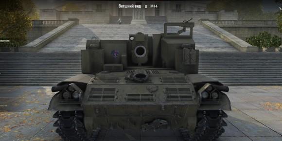m44 7