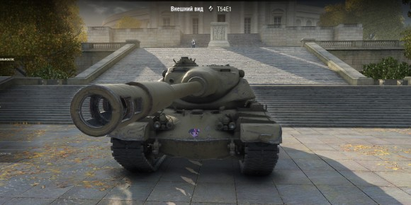t 54e1 5