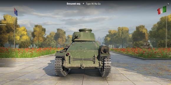 type 95 hs-go2