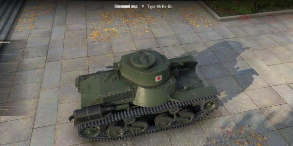 type 95 hs-go3