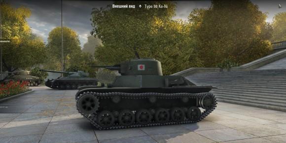 type 98 KE-ni1