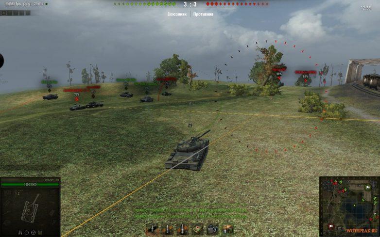wot damage direction indicator mod