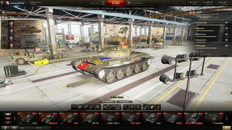 world of tanks mods download