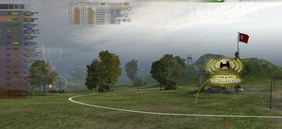 world of tanks tank carousel mod