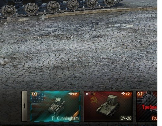 world of tanks tank carousel mod