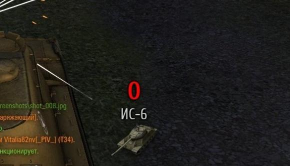 wot damage received mod